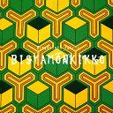 ▼BISYAMON*KIKKO〜毘沙門亀甲〜≪ブロードプリント≫※112cm幅 コットン100%|四角 幾何学模様 生地 黄色 緑色 図形 和柄 市松模様…