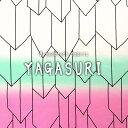 ▼YAGASURI〜矢絣〜≪ブロードプリント≫※112cm幅 コットン100%|蝶々 蝶の羽根模様 生地 市松模様 緑|