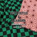 ダブルガーゼで登場!人気の和柄シリーズ〜ICHIMATSU&ASANOHA〜(市松&麻の葉)≪ふんわ〜りWガーゼ≫※108cm幅 コットン100%|マ…