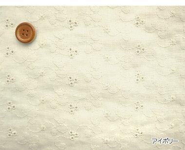 【クラボウ】抗菌・抗ウイルス加工CLEANSE(クレンゼ)◇Wガーゼ*レース刺繍『プリティーフラワー』※106cm幅コットン100%(レース幅:約102cm幅) ダブルガーゼマスクイータック消毒薬ベース 