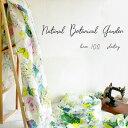 ★びっくり価格!★【50cm単位】*Natural Botanical Garden*(ナチュラル ボタニカル ガーデン)【リネン100%シーチング*エアータ…
