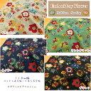 *Embroidery Flower*(エンブロイダリー フラワー)≪ハーフリネンシーチング≫※110cm幅 コットン45%・リネン55%