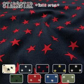 ☆★STAR&STAR★☆(スター&スター)≪ツイルプリント≫