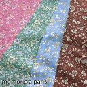 *Memoire a Paris*(メモワールパリス)≪60綿ローンプリント≫※110cm幅 コットン100%