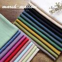 ▼(M's)marsh・mallow *ふわふわWガーゼ*≪シルキーソフト加工≫※約108cm幅 コットン100%