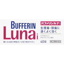 【第(2)類医薬品】ライオン バファリンルナi 40錠