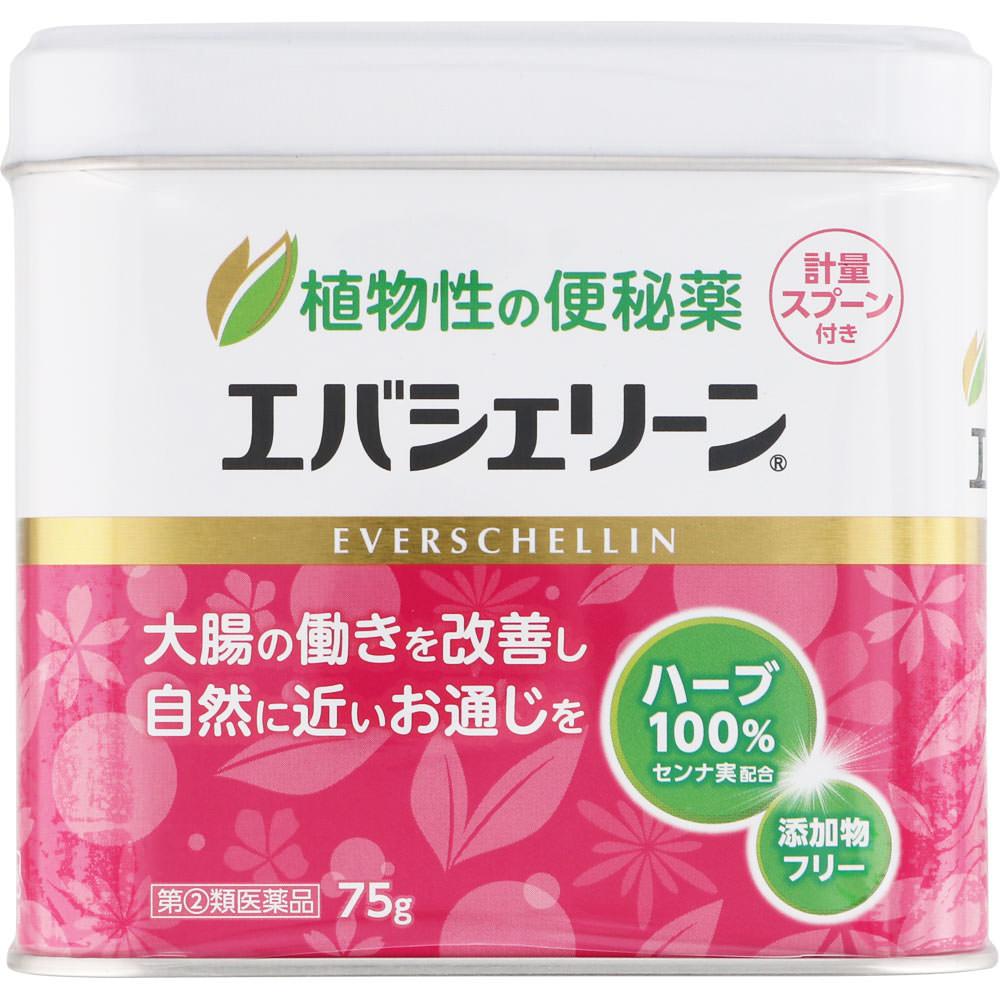 【第(2)類医薬品】エバース・ジャパン エバシェリーン 75g