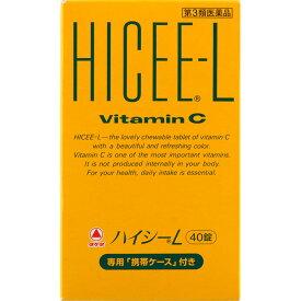 【第3類医薬品】武田CH ハイシーL 40錠