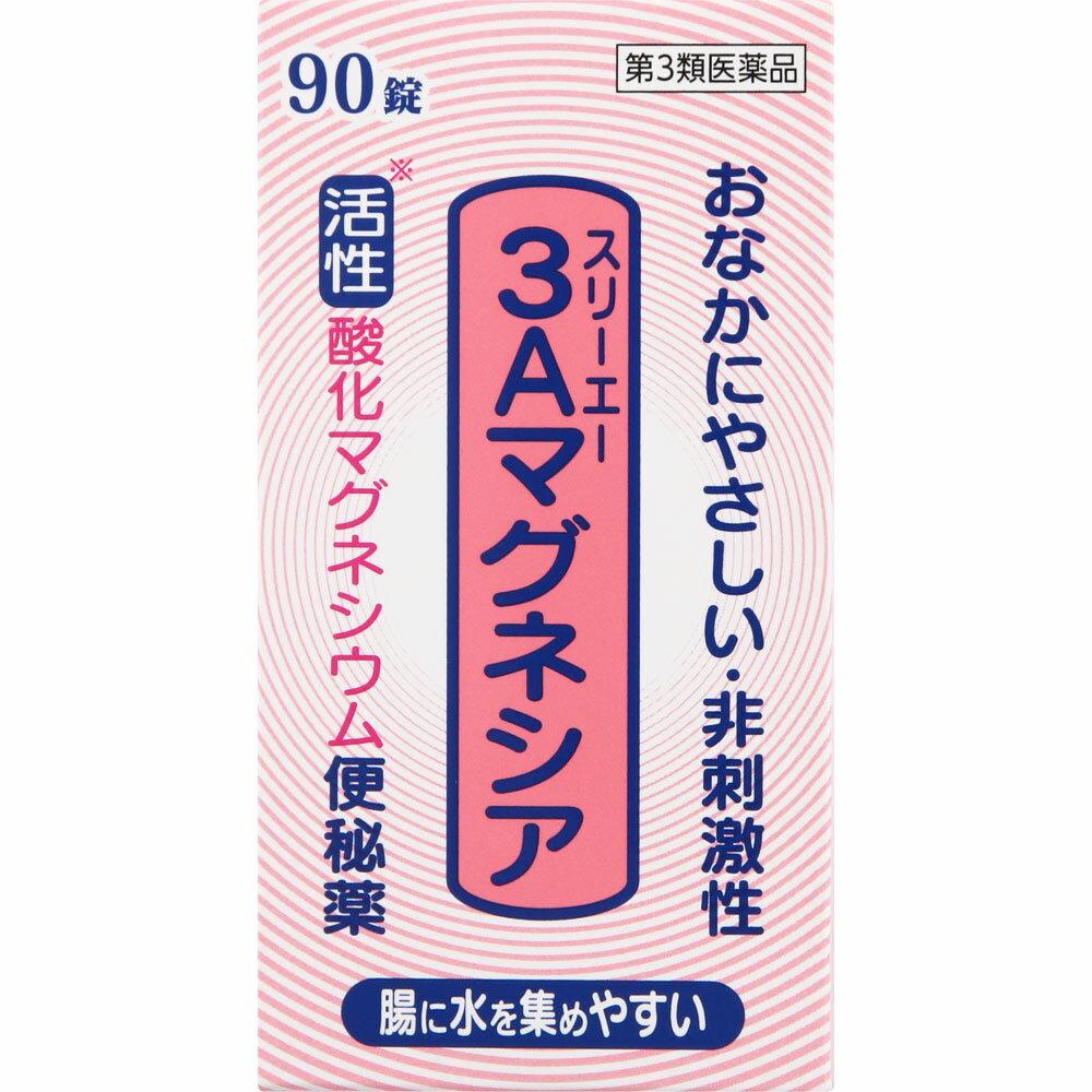 【第3類医薬品】フジックス 3Aマグネシア 90錠