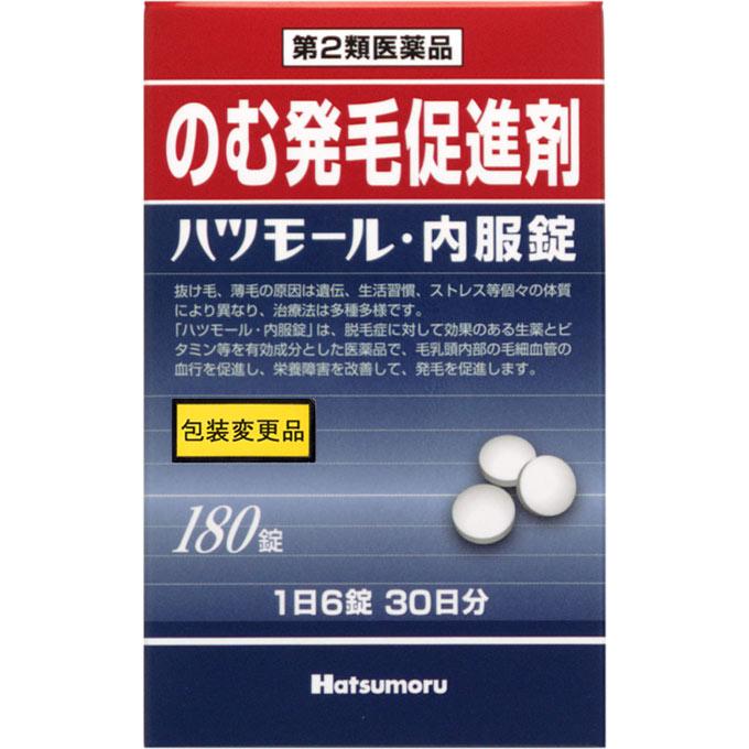 【第2類医薬品】田村治照堂 ハツモール・内服錠 180錠