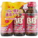 エーザイ チョコラBBローヤル2 50ml×3本(医薬部外品)