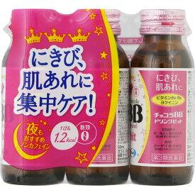 【第3類医薬品】エーザイ チョコラBBドリンクビット 50ml×3