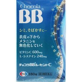 【第3類医薬品】エーザイ チョコラBBルーセントC 180錠