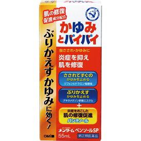 【第(2)類医薬品】近江兄弟社 近江兄弟社メンタームペンソールSP 55ml