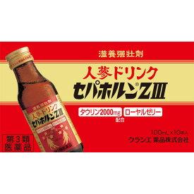 【第3類医薬品】クラシエ薬品 セパホルンZIII 100ml×10本