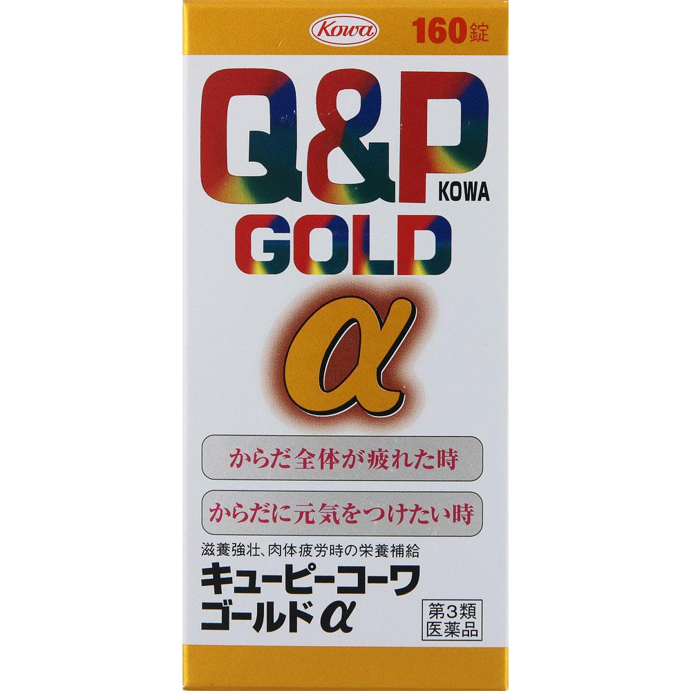 【第3類医薬品】興和新薬 キューピーコーワゴールドα 160錠
