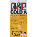 興和 キューピーコーワゴールドA 180錠 (医薬部外品)