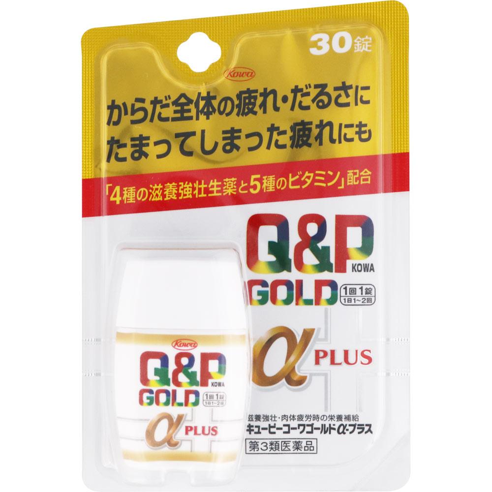 【第3類医薬品】興和新薬 キューピーコーワゴールドα−プラス 30錠
