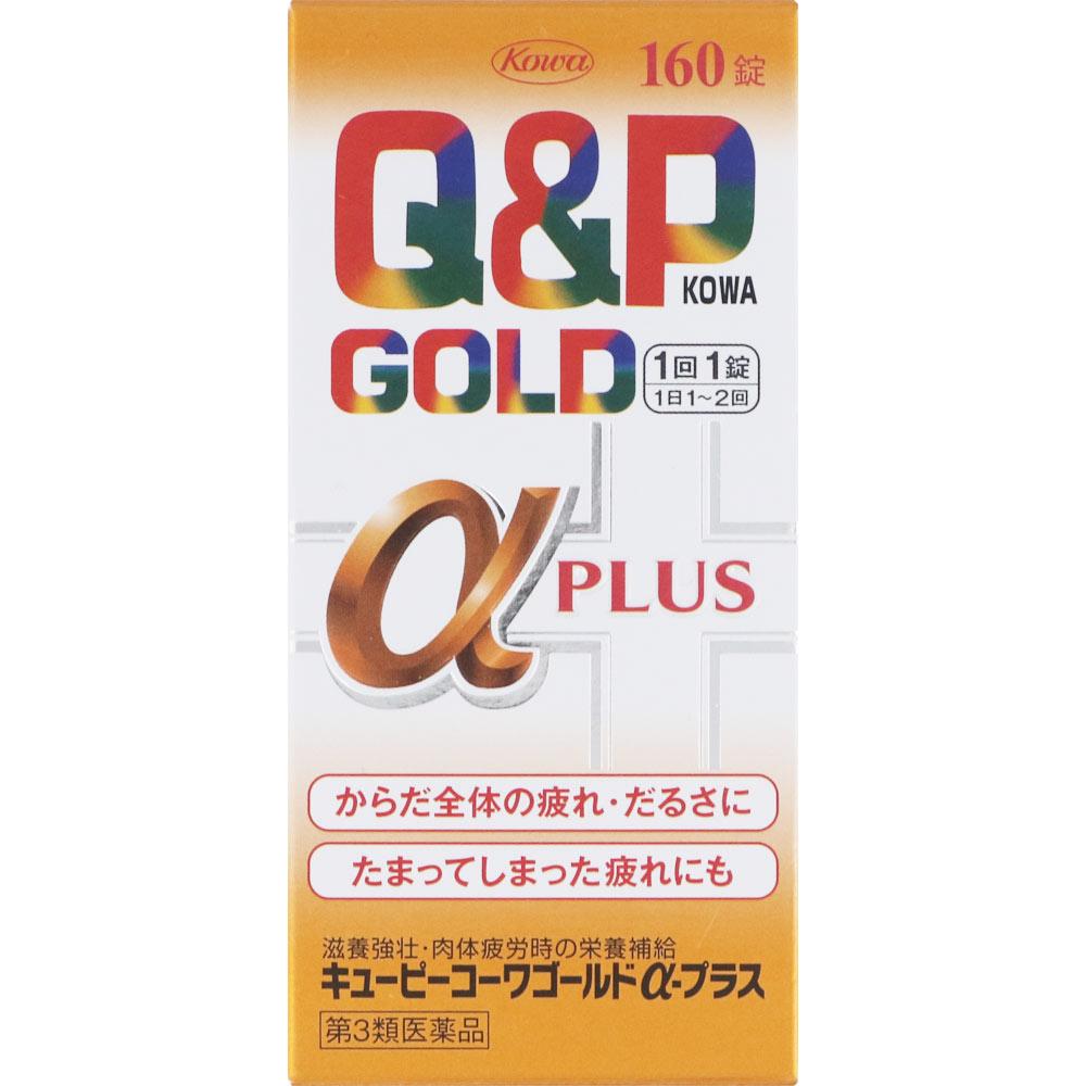 【第3類医薬品】興和新薬 キューピーコーワゴールドα−プラス 160錠