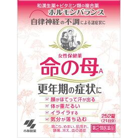 【第2類医薬品】小林製薬 女性保健薬 命の母A 252錠