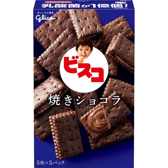 江崎グリコ ビスコ 焼きショコラ 15枚