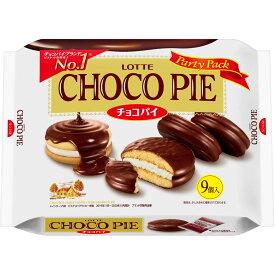 ロッテ チョコパイ パーティパック 9個