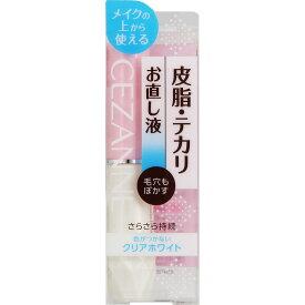 セザンヌ化粧品 皮脂テカリお直し液 クリアホワイト 7.5g
