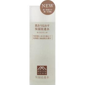 松山油脂 肌をうるおす保湿浸透水 モイストリッチ 120ml