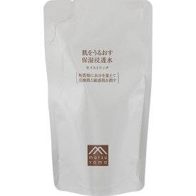 松山油脂 肌をうるおす保湿浸透水 モイストリッチ詰替用 110ml