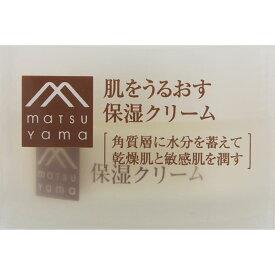 松山油脂 肌をうるおす保湿クリーム 50g