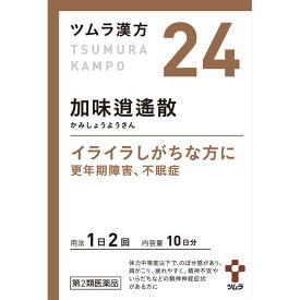 【第2類医薬品】ツムラ 加味逍遙散エキス顆粒 20包