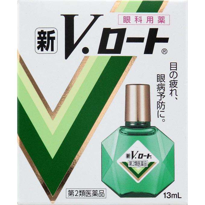 【第2類医薬品】ロート製薬 新V・ロート 13ml
