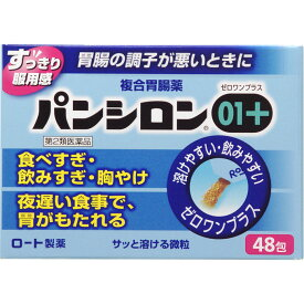 【第2類医薬品】ロート製薬 パンシロン01プラス 48包