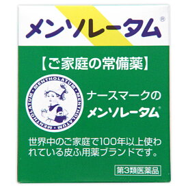 【第3類医薬品】ロート製薬 メンソレータム軟膏c 75g