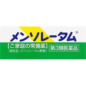 【第3類医薬品】ロート製薬 メンソレータム軟膏c 12g