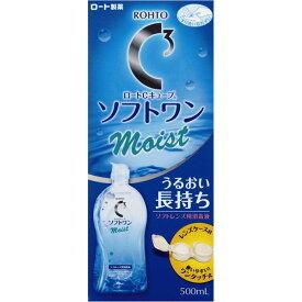 ロート製薬 ロートCキューブ ソフトワン モイストa 500ml (医薬部外品)