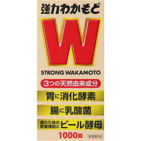 わかもと製薬 強力わかもと 1000錠 (医薬部外品)