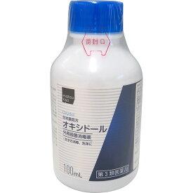 【第3類医薬品】matsukiyo 日本薬局方 オキシドール 100ml