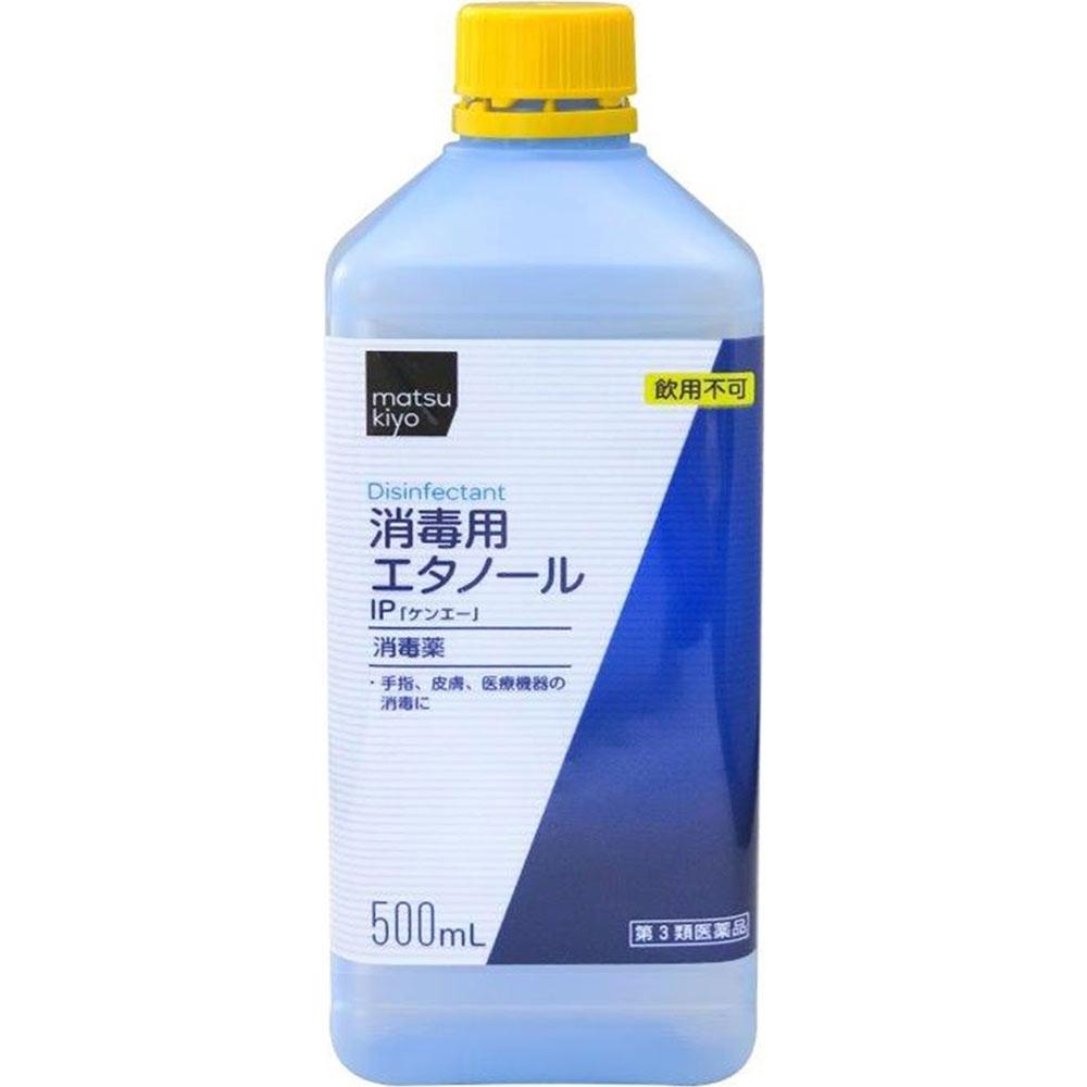 【第3類医薬品】健栄製薬 matsukiyo 消毒用エタノールIP「ケンエー」 500ML【point】