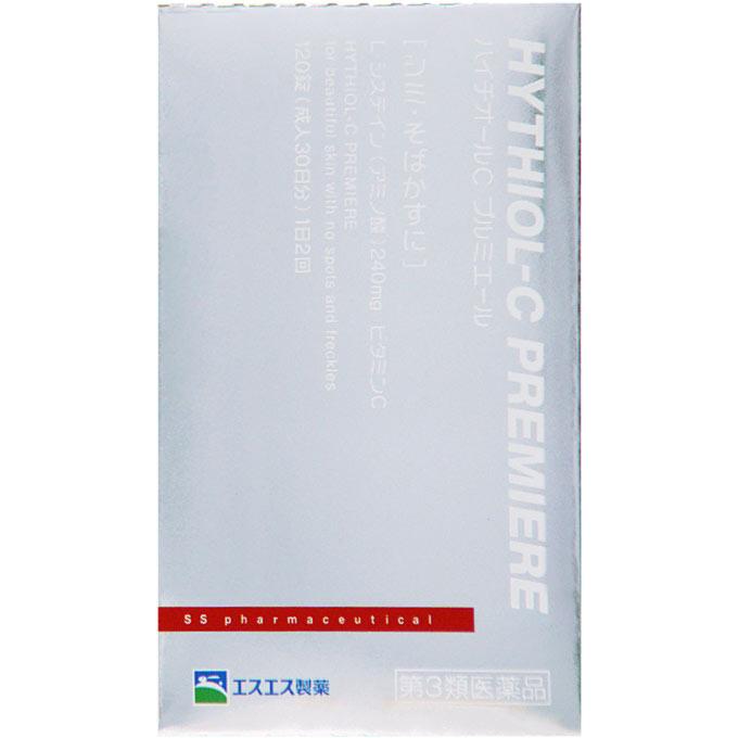 【第3類医薬品】エスエス製薬 ハイチオールC プルミエール 120錠