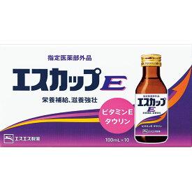 エスエス製薬 エスカップE 10本 (医薬部外品)