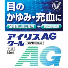 【第2類医薬品】大正製薬 アイリスAGクール 14ml