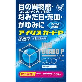 【第2類医薬品】大正製薬 アイリスガードP SO