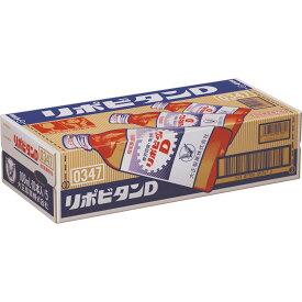 大正製薬 リポビタンD 100ml×50本 (医薬部外品)
