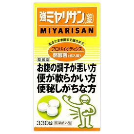 ミヤリサン 強ミヤリサン(錠) 330錠 (医薬部外品)