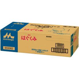 森永乳業 はぐくみ2缶パック ケース 800g×2缶×4