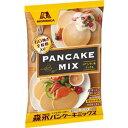 森永製菓 パンケーキミックス 600g