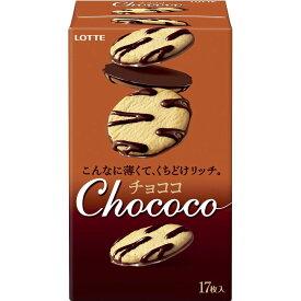 ロッテ商事 チョココ 17枚