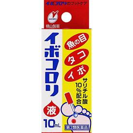 【第2類医薬品】MK イボコロリ液 10ML