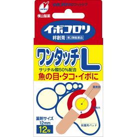 【第2類医薬品】MK イボコロリ絆創膏 ワンタッチ L 12枚